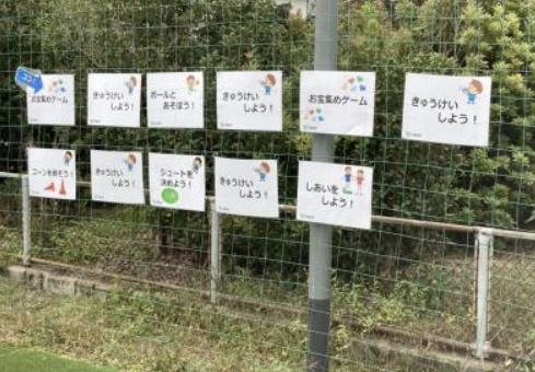 20201119_mitsubishi_4.png