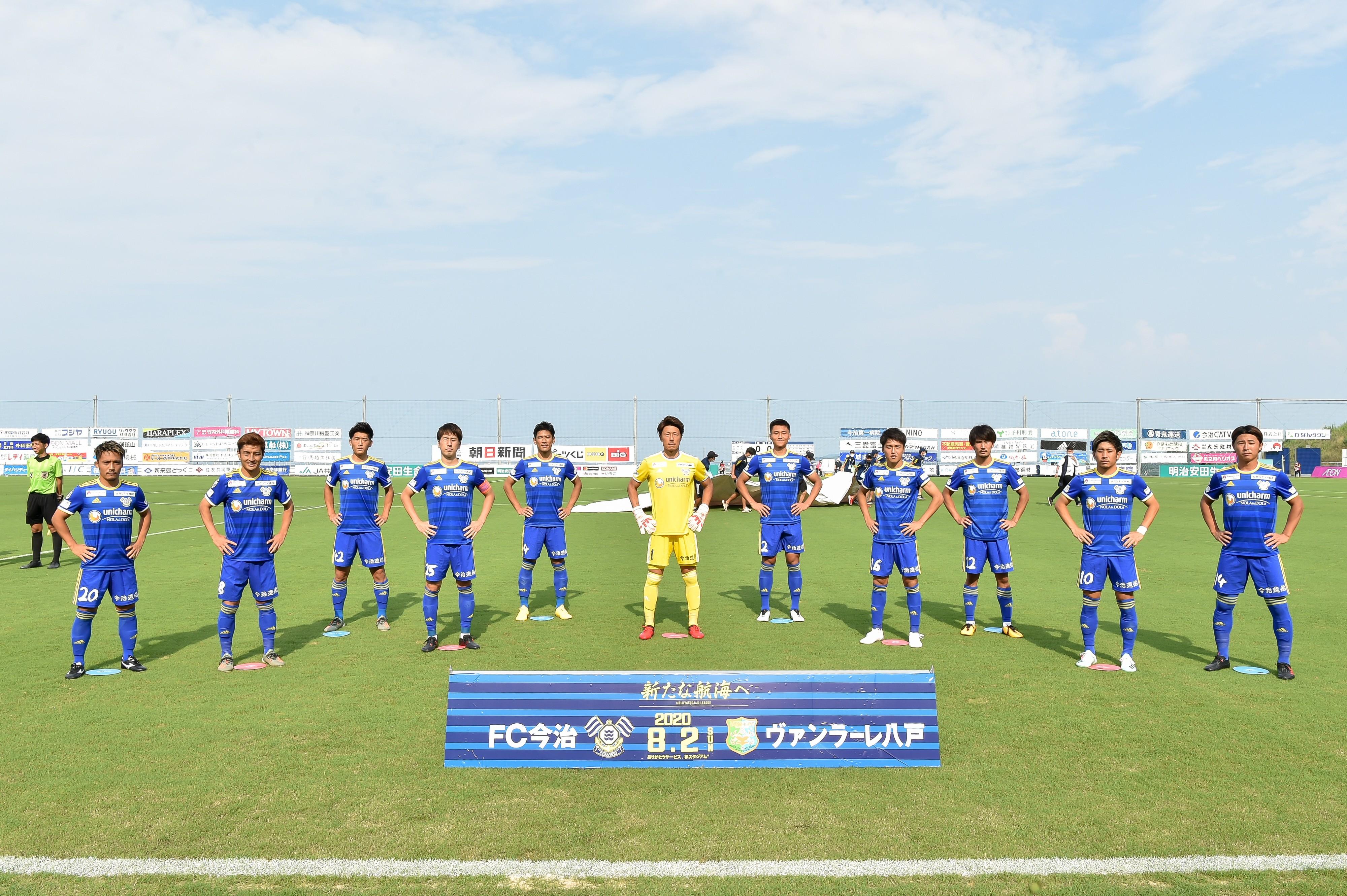 2020-08-02 FC IMABARI  037.jpg