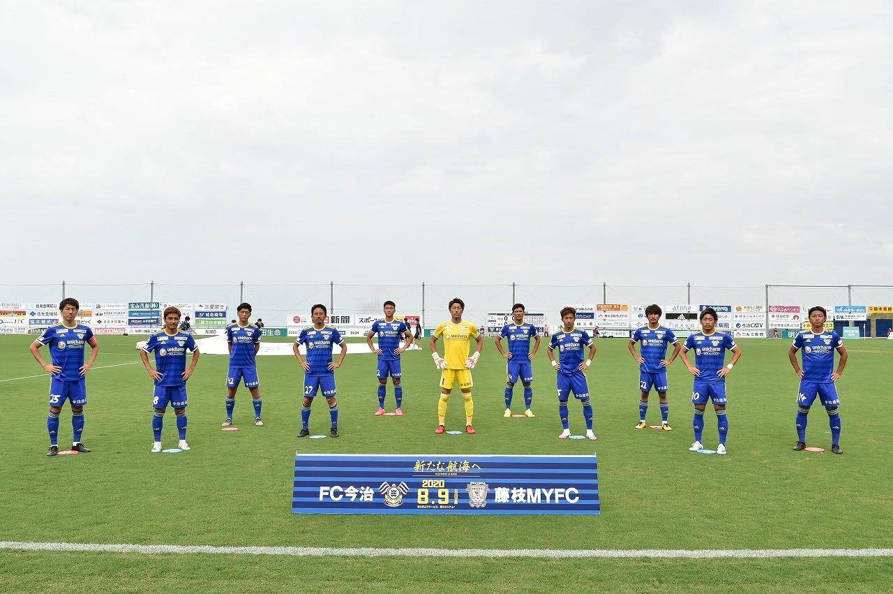2020-08-09 FC IMABARI  053.jpg