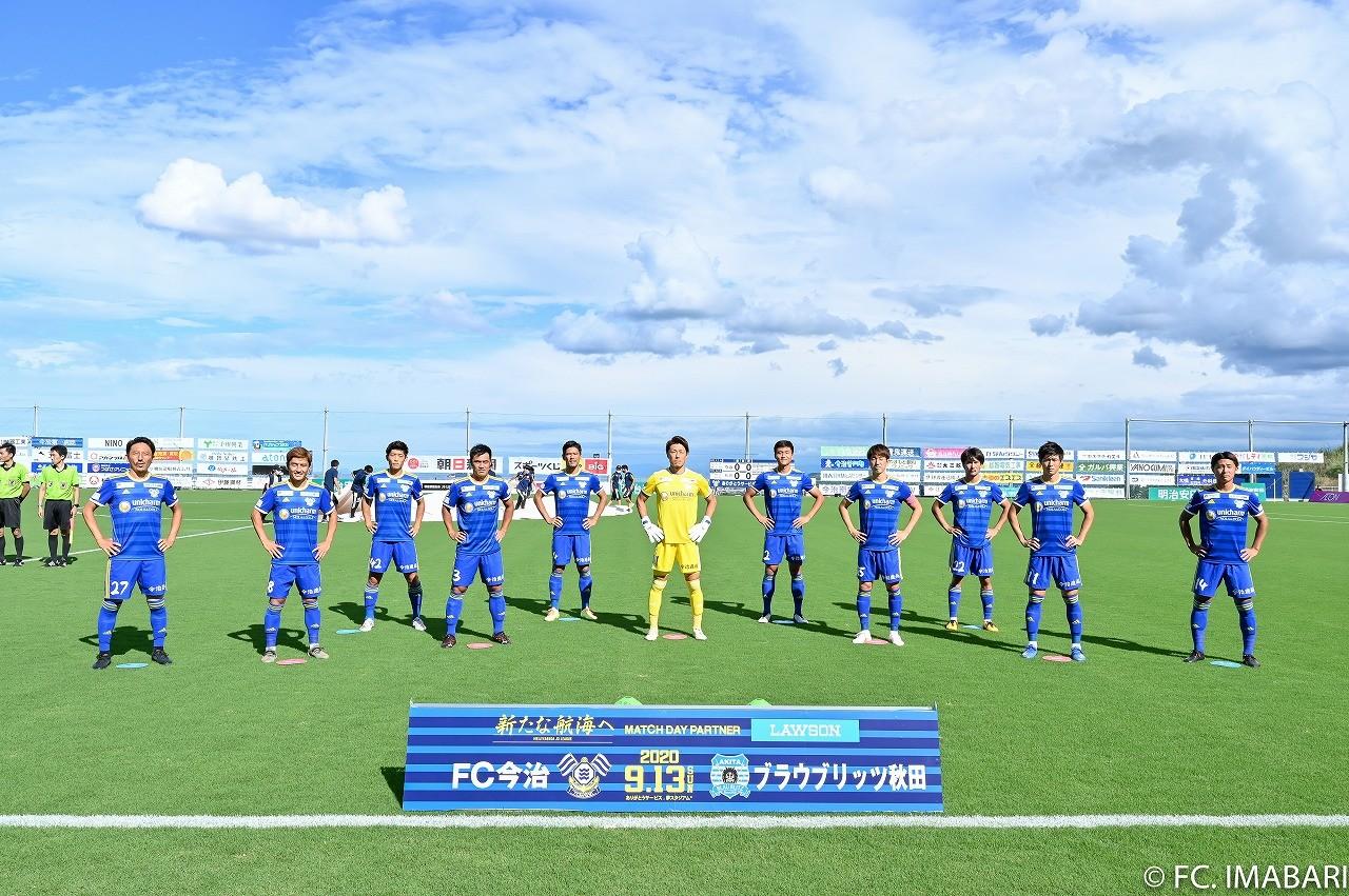 2020-09-13 FC IMABARI WM  239.jpg