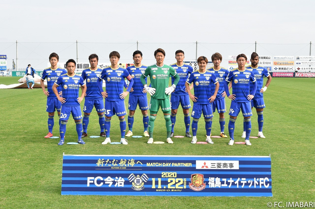 2020-11-22 FC IMABARI WM  096.jpg