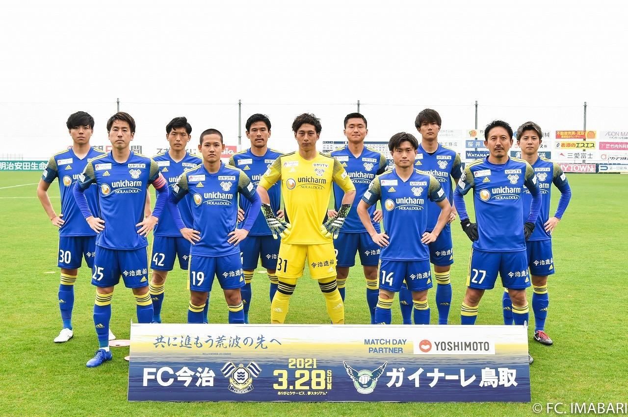 2021-03-28 FC IMABARI-WM  053.jpg