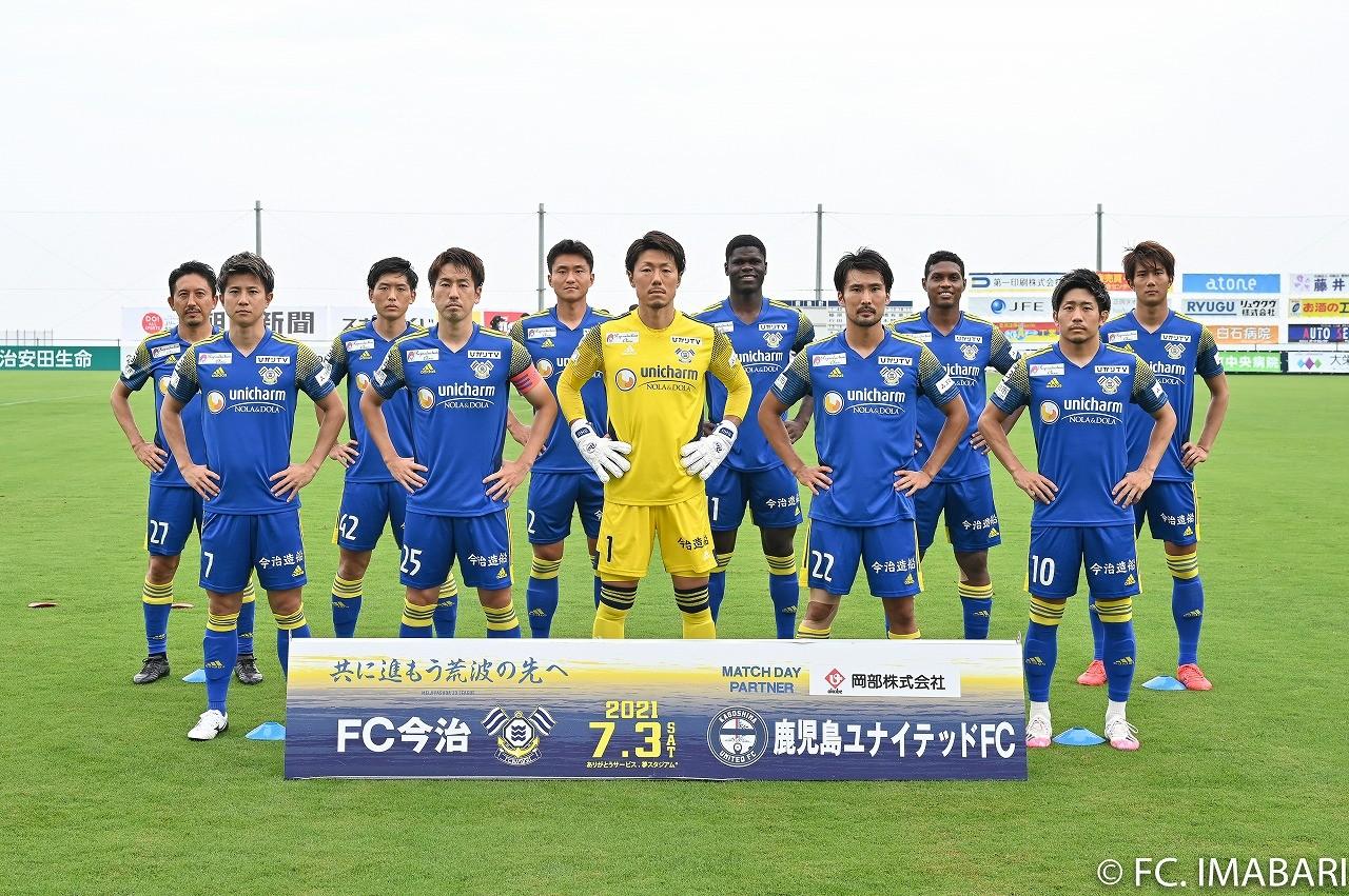 2021-07-03 FC IMABARI WM 337.jpg