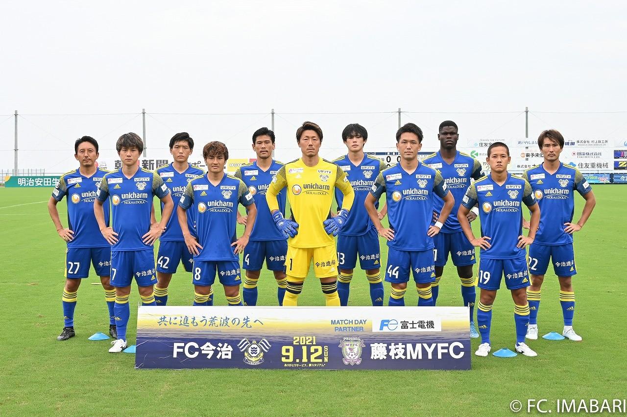 2021-09-12 FC IMABARI WM 341.jpg