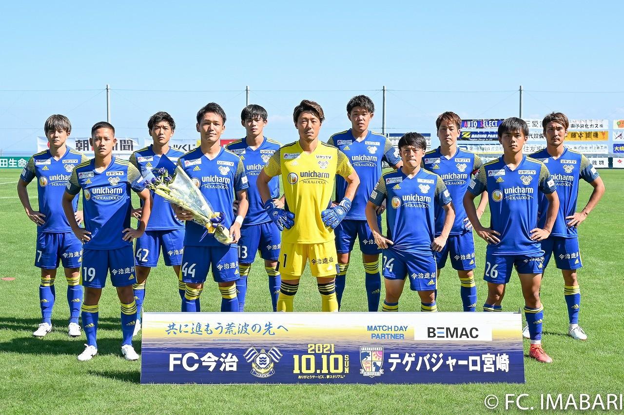 2021-10-10 FC IMABARI WM 349.jpg