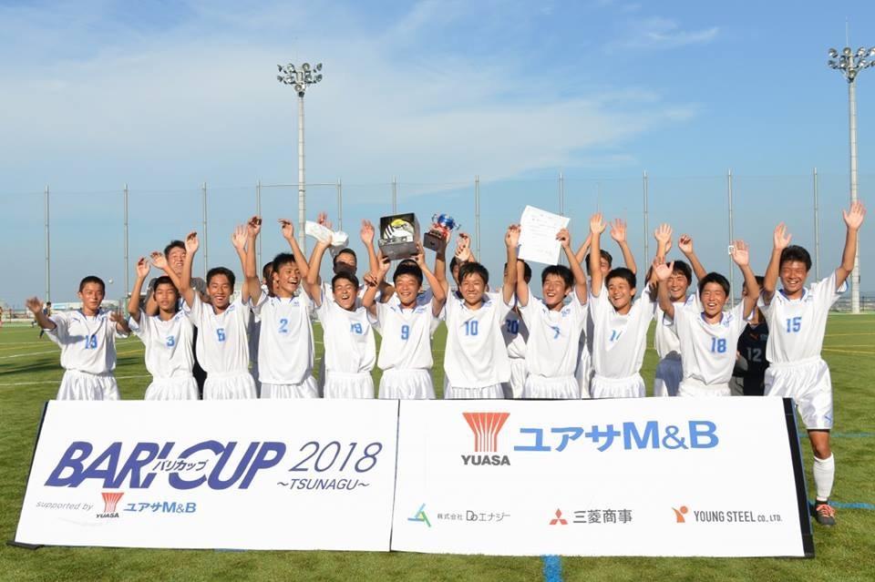 u15_champion.JPG